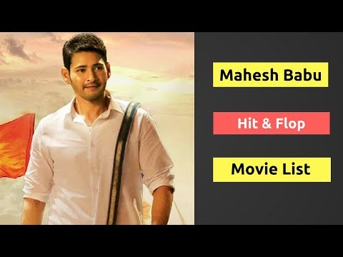 Mahesh Babu Hits and Flops Movies List | Mahesh Babu Telugu Movies Box office collection