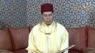 سورة الزمر  برواية ورش عن نافع القارئ الشيخ عبد الكريم الدغوش