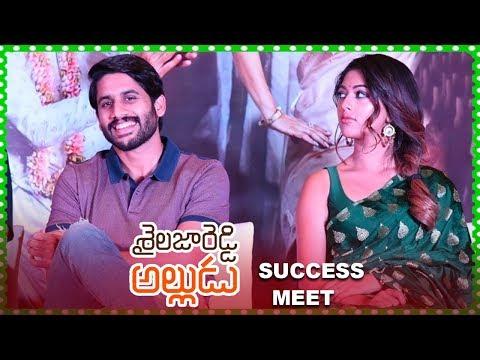 Shailaja Reddy Alludu Movie Success Ceelebrations 2018 | Latest Telugu Movie 2018 - Naga Chaitanya