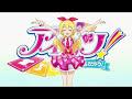 アイカツ! 新op KIRA☆Power 高音質 (歌詞つき)