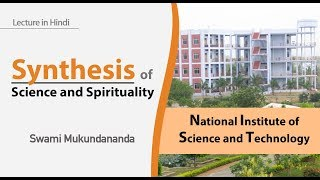 Synthesis of Science and Spirituality | National Institute of Science and Technology | Swami Mukunda
