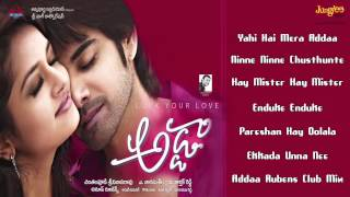 Adda - Adda full songs Jukebox | Sushanth, Anup Rubens, Addaa, Shanvi