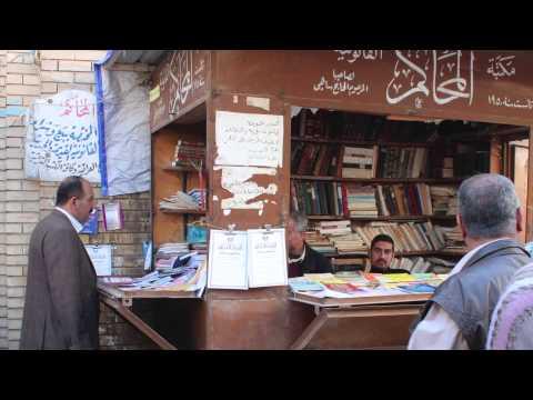 Iraq's Data Challenge