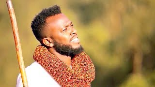 Asgegnew Ashko (Asge) -  Duma Dume | - New Ethiopian Music 2019 (Official Video)