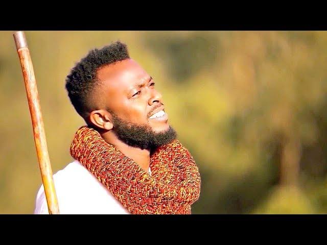 Asgegnew Ashko (Asge) -  Duma Dume - New Ethiopian Music Video 2019