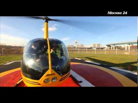 Видео как научиться летать по-настоящему