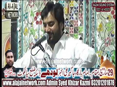 Zakir waseem Abbas Baloch 29 March 2019 Lodhay Daska