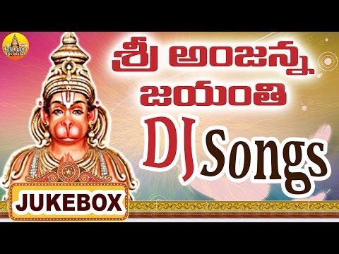 Anjanna Jayanthi Special Dj Songs   Kondagattu Anjanna Songs Telugu   New Anjanna Dj Songs