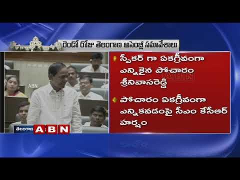 CM KCR Speech after Pocharam Srinivas elected as Telangana Assembly speaker, Praises Speaker | ABN
