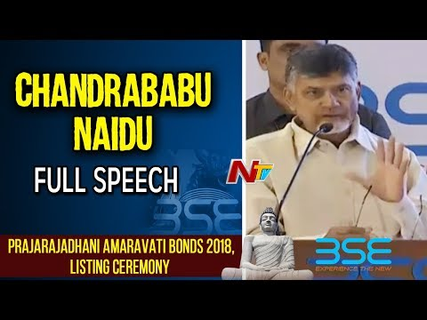 AP CM Chandrababu Naidu Excellent Speech @ BSE for Listing of Amaravati Bonds 2018 | NTV
