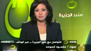 المتصل الذي فضح قناة الجزيرة مباشرة على قناة الجزيرة    جريدة الشعب المغربية cha3b com