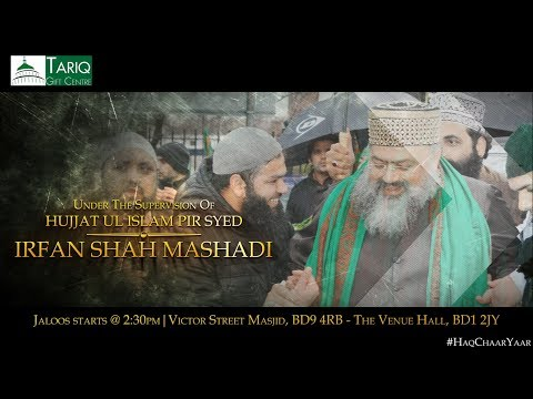 13th Annual Haq Chaar Yaar Conference And Jaloos [trailer] - Bradford video