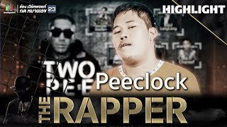 Peeclock | THE RAPPER