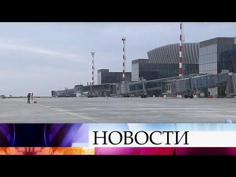 В новый терминал «Крымская волна» аэропорта «Симферополь» прибыли первые авиарейсы.