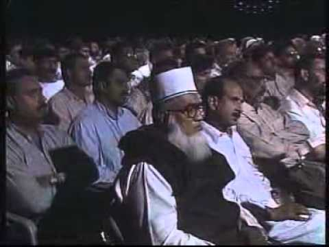 Proof Sura Rehman Recitation(qari Abdul Basit Samad) Part 1 video