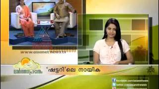 Shutter - Interview with Actress Riya (Malayalam Movie Shutter fame)