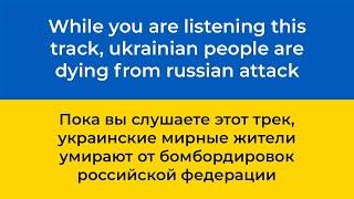 Клип Alekseev - Чувствую душой