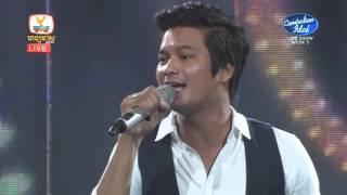 Cambodian Idol   Live show   Week 05   ម៉ៅ ហាជី   លក់ស្រែចូលបារ