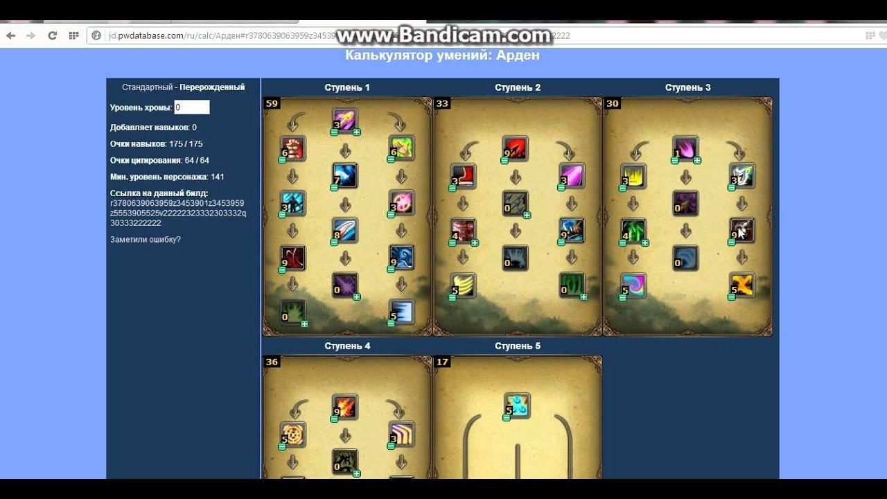 Gamesmailru -- мы продолжаем цикл публикаций о грядущем обновлении mmorpg jade dynasty