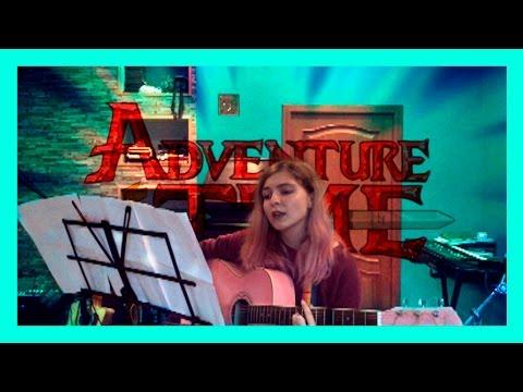 Я пою песни из Adventure Time
