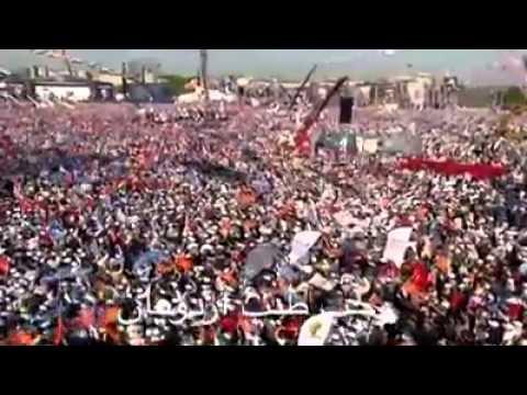 Erdoğan Presidential Campaign Song