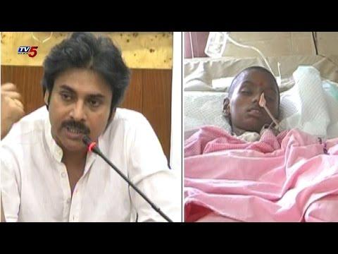 Pawan Kalyan To Meet Srija Today : TV5 News