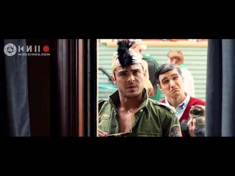 Trailer Neighbors Mongol Heleer video