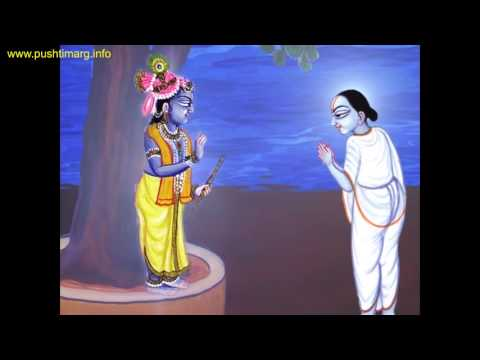 Pavitra Ekadashi (animation) - Pushtimarg video