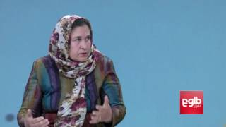 FARAKHABAR: Kabul's Greenery Campaign Discussed
