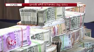 Secret Govt Report : More Black Money Present Within India Than Outside   Delhi