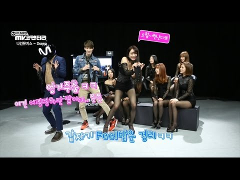 [mv Commentary] Mpd&파비앙 Nine Muses(나인뮤지스) - Drama video