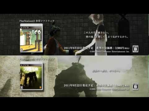 PS3 「ワンダと巨像」「ICO」 PV Music Videos