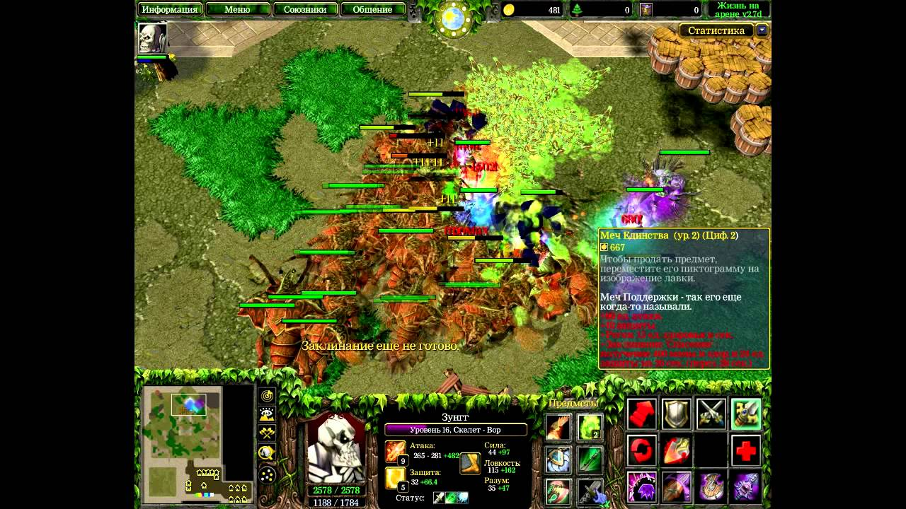 5f warcraft 3 rpg modgames