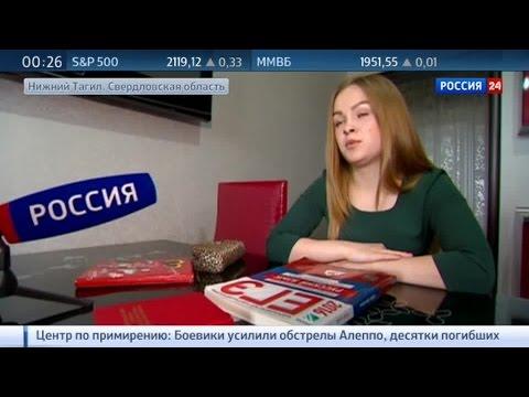 ЕГЭ по русскому языку: в Нижнем Тагиле разразился скандал