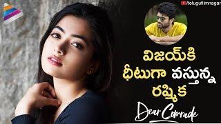 Rashmika Mandanna Competing with Vijay Deverakonda | Dear Comrade Movie Updates | Telugu FilmNagar