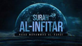 Surah Al-Infitar Heart Soothing Recitation | سورة الانفطار | Quran Surah 82