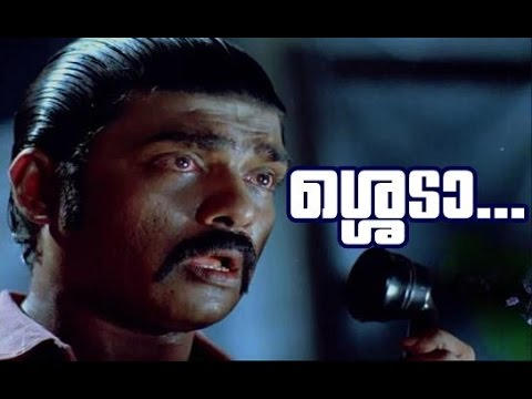 Ramji Rao Speaking vs Taken Remix - Malayalam MashUp Comedy