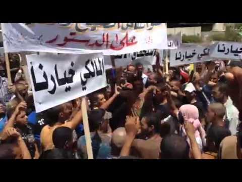Rally for Prime Minister Nouri al Maliki