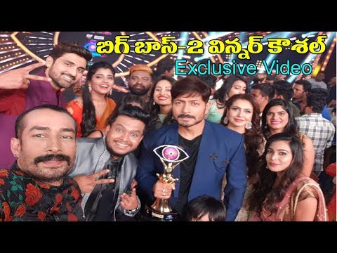 Bigg Boss Telugu 2 Winner Kaushal | Exclusive Video | Nani | Film Jalsa