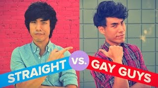 Straight Guys Vs. Gay Guys: Awkward Moments