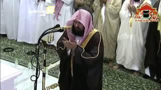 Sheikh Abdul Rahman Al Sudais - Makkah Taraweeh 2014 Night 1