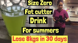 Summer Fat Cutter Drink for Weight loss | Size Zero Drink For Fat loss | Azra Khan Fitness