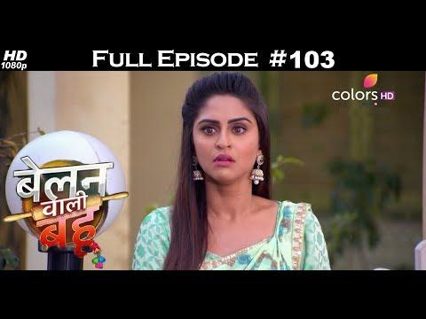 Belanwali Bahu - 24th May 2018 - बेलन वाली बहू - Full Episode thumbnail