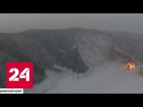 Военные расчищают русло реки Бурея в Хабаровском крае - Россия 24