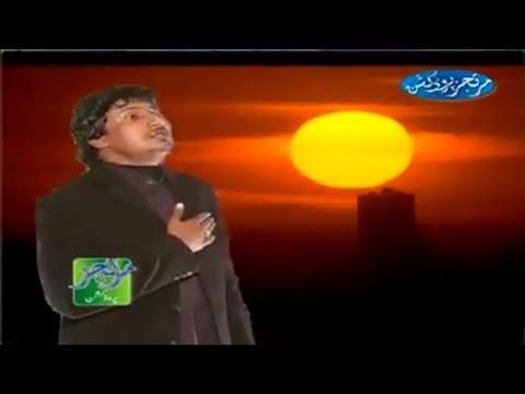 Noha | Zakir Ghulam Abbas Ratan