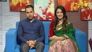 Hiru TV Morning Show EP 1539 | 2018-08-08
