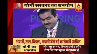 UP Investors' Summit: Gautam Adani FULL SPEECH: Adani group to invest 35,000 crore in an aggregate