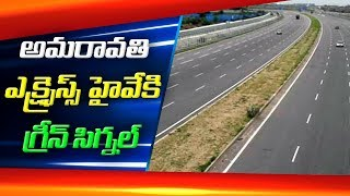 Centre Green Signal to Anantapur to Amaravathi Expressway Alignment