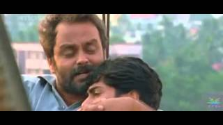 Ayalum Njanum Thammil - superb scene from malayalam movie Rithu