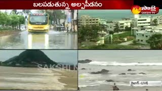 Depression likely- heavy rain forecast for coastal A.P. - netivaarthalu.com